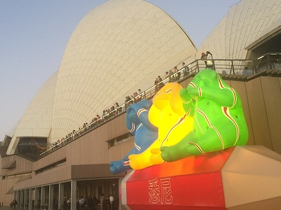 Laurens Tan Year of the Monkey Inflatable Lantern Sculpture Sydney Opera House