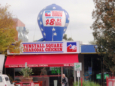 Charcoal Chicken Shopfront Inflatable Promotion